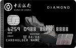 长城钻石信用卡和长城世界之极信用卡