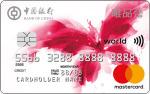 唯品会蝴蝶信用卡