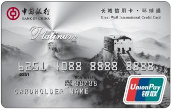China Union Pay Card. Equipment Leasing Companies In Usa. Intuit Gopayment Merchant Services. Dental Assistant Jobs In San Diego. Transportation To Doctor Appointments. How Does The Cell Phone Work. Epidemiology Of Heart Disease. Fleet Management Program Baking Classes Online. 10 Million Dollar Life Insurance Policy Cost